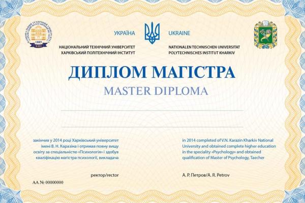 magistr12950D9E44-243B-9433-3D0A-DF7EF02D30F1.jpg
