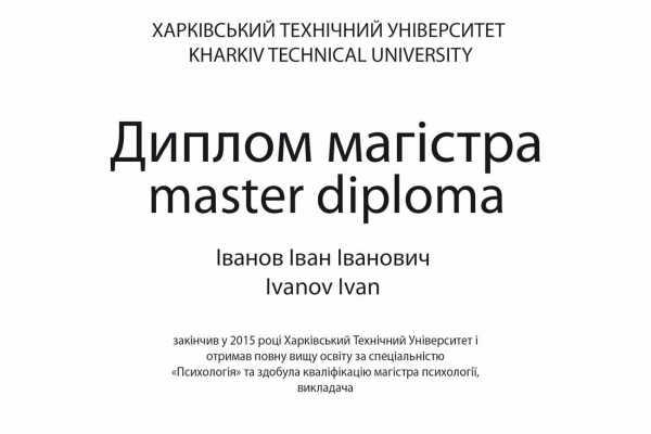 magistr190713458-7BBA-1AD5-FDFA-E6A20AB3334C.jpg