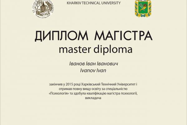 magistr660D37F8A-0171-EB2C-F714-3F3AECAA0A62.jpg